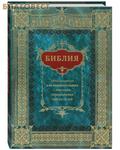 Ковчег, Москва Библия пересказанная для новоначальных