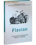 Флавиан (Flavian). Издание на английском языке. Протоиерей Александр Торик