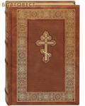 Российское Библейское Общество Библия. Кожаный переплет. Золотой обрез. Цвет в ассортименте