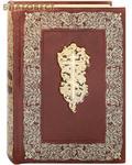 Российское Библейское Общество Библия. Кожаный переплет. Латунь. Золотой обрез
