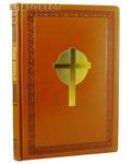Патриаршего Подворья Правила веры. Кожаный переплет. Церковно-славянский язык