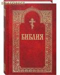 Белорусский Экзархат Библия с гравюрами Доре. Русский язык. Цвет в ассортименте