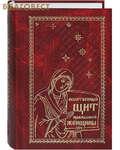 Ковчег, Москва Молитвенный щит православной женщины