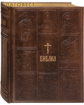 Эксмо Москва Библия. Кожаный переплет. Золотой обрез. С цветными иллюстрациями