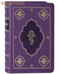 Российское Библейское Общество Библия. Гибкий переплет, экокожа, золотой обрез