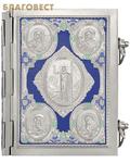 Благовещение, С-Петербург Евангелие требное малое в металлическом окладе с росписью эмалью. Церковно-славянский шрифт
