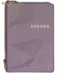 Российское Библейское Общество Библия. Кожаный переплет на молнии. Золотой обрез. Без неканонических книг