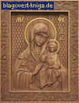 Икона резная Пресвятая Богородица Неувядаемый цвет
