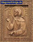 Икона резная Святая блаженная Ксения Петербургская