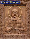 Икона резная Святая блаженная Матрона Московская