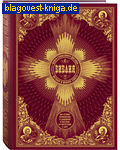 Библия. Книги Священного Писания Ветхого и Нового Завета. 500 гравюр европейских художников и цветные иллюстрации Г. Доре
