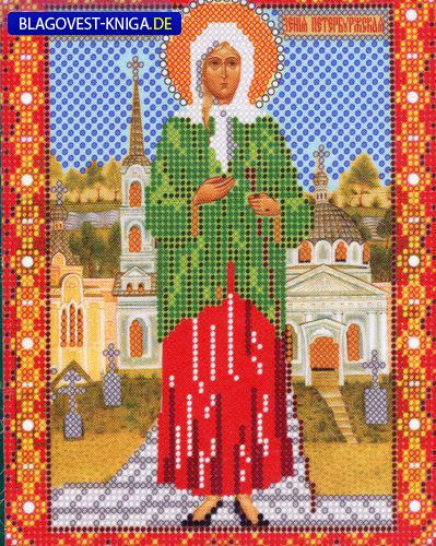 Вышивка крестиком ксения петербургская 26