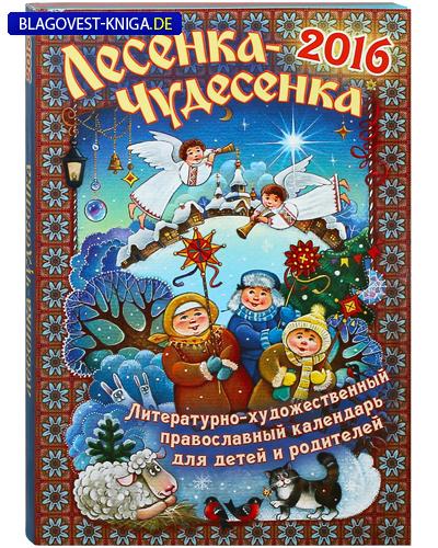 Святитель Лука Войно-ясенецкий книги