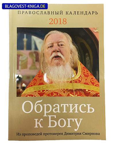 Отзывы в 2012 праздник
