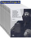 Полное собрание творений и писем святителя Игнатия Брянчанинова. Комплект в 8-и томах